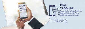 Universal Insurance Plc USSD shortcode banner: *20065#